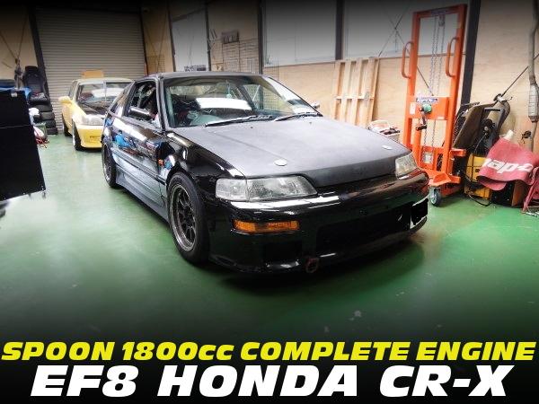 SPOONコンプリートB16B改1800ccエンジン搭載!EF8型ホンダCR-Xの中古車を掲載!