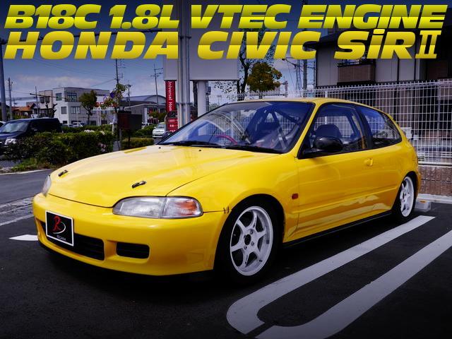 B18C型1800cc直4VTECエンジン移植!リベット&スポット増し!2名乗車公認!EG系シビックSiRIIの国内中古車を掲載