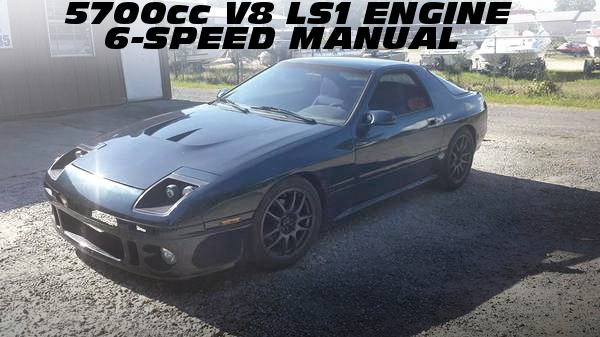 5.7リッターV8型LS1エンジン6速MT仕上げ!FC3SマツダRX-7のアメリカ中古車を掲載!