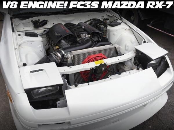 国内販売!車検取得化!5.7リッターV8型LS1エンジン移植!6速MT換装!FC3S型マツダRX-7の部品取り車両物件を掲載