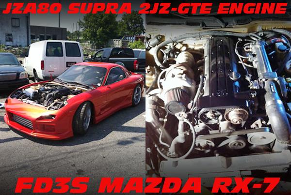80スープラ用2JZ-GTEエンジン6速MT移植!GT40タービンハルテック制御!FD3SマツダRX-7のアメリカ中古車を掲載!