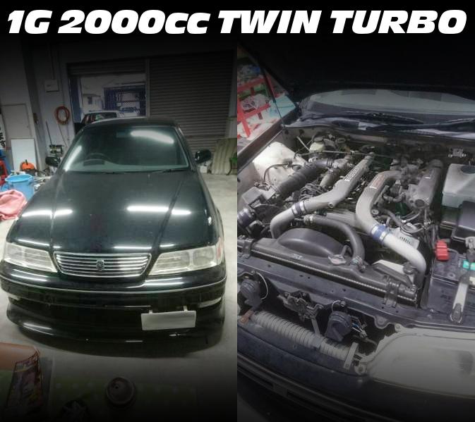 1G-GTE型2000cc直6ツインターボエンジン移植!5速MT組み合わせ!100系トヨタ・マーク2の国内中古車を掲載!