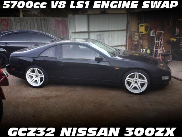 V8型LS1エンジンスワップ5速MT組み合わせ!APブレーキ強化!2BY2モデルGCZ32日産300ZXのオーストラリア中古車を掲載!