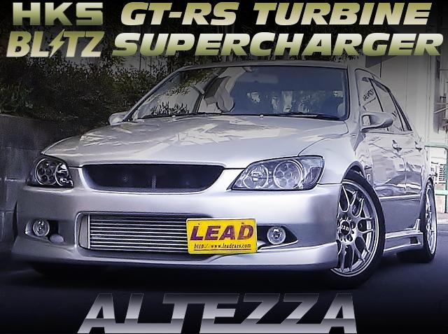 BLITZスーパーチャージャー+GT-RSタービン!3S-GEツインチャージャー!ロベルタカップ!アルテッツァの国内中古車を掲載!
