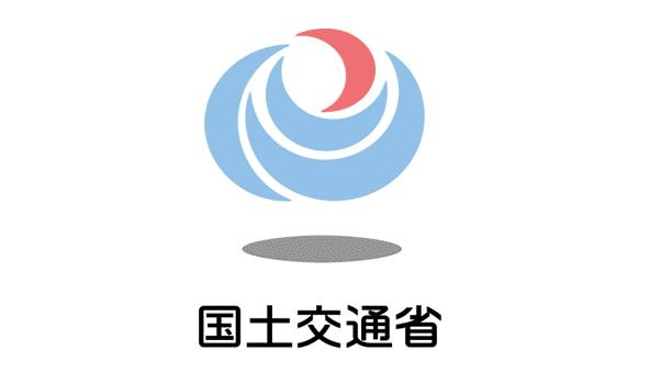kokudo2016422_1