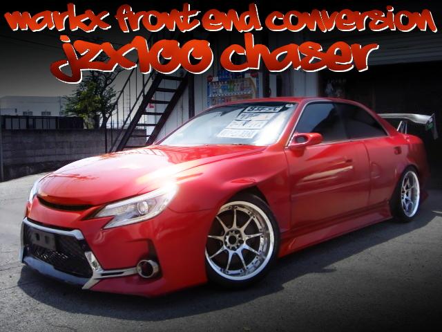 130系マークX後期顔!東名タービン装着パワーFC制御!JZX100チェイサーツアラーVの中古車を掲載!