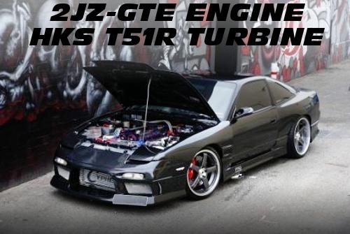 80スープラ用2JZエンジン移植T51Rシングルタービン!日産180SXのオーストラリア中古車を掲載!
