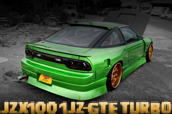 JZX100用1JZターボエンジン5速MT移植!ワイドボディ仕上げ!日産180SXの国内中古車を掲載