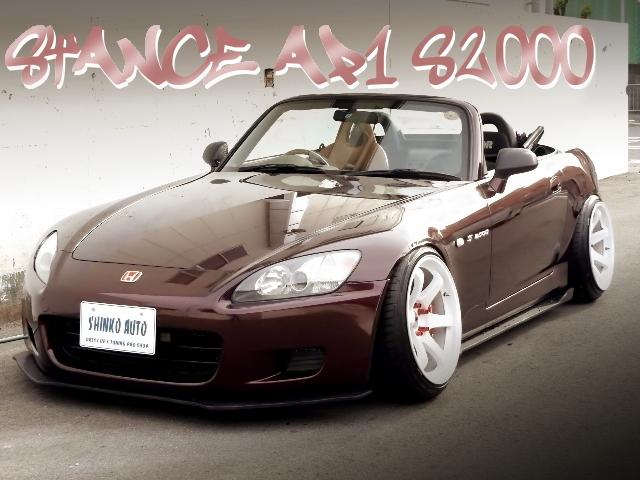足回りカスタムSTANCE仕上げ!特別仕様車ホンダS2000ジオーレの国内中古車を掲載!