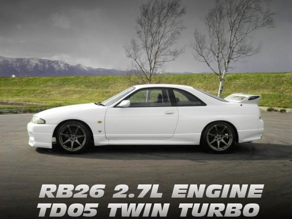 総額1000万円!RB26改2.7LエンジンTD05-16Gツインターボ!BCNR33スカイラインGT-Rの国内中古車を掲載!