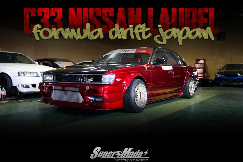 スーパーメイドレーシング!フォーミュラDジャパン参戦マシン!C33日産ローレルのイギリス中古車を掲載!