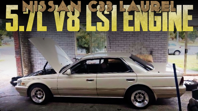 5.7リッターV8!LS1エンジン6速MT仕上げ!C33日産ローレルのオーストラリア中古車を掲載!