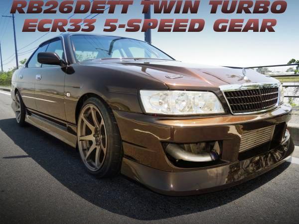 RB26DETTツインターボエンジン公認!ECR33用5速MT移植!HC35ローレル・メダリストの国内中古車を掲載!