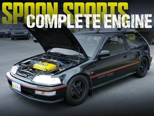SPOON製B18系コンプリートエンジン搭載!現車合わせCPU!4代目EF型シビックSiRIIの国内中古車を掲載