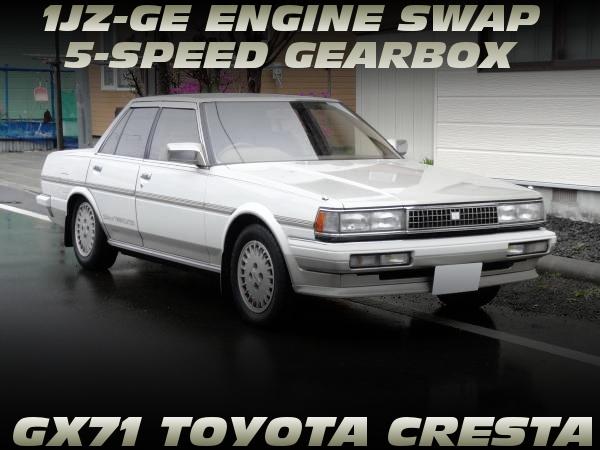 NAモデル1JZ-GEエンジンスワップ5速MT組み合わせ!GX71クレスタGTツインターボの国内中古車を掲載!