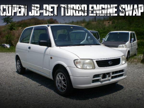 コペン用JB-DETターボエンジンスワップ!L700V型ダイハツ・ミラの国内中古車を掲載