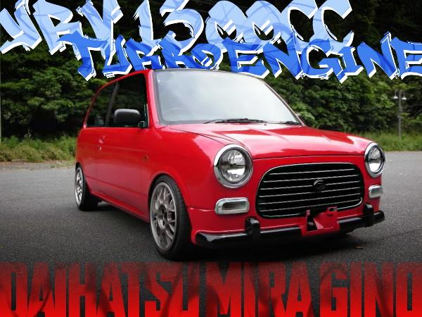 140馬力!YRV用K3-VET型1.3L直4ターボエンジンスワップ&ステアATシフト移植!初代ダイハツ・ミラジーノの国内中古車を掲載