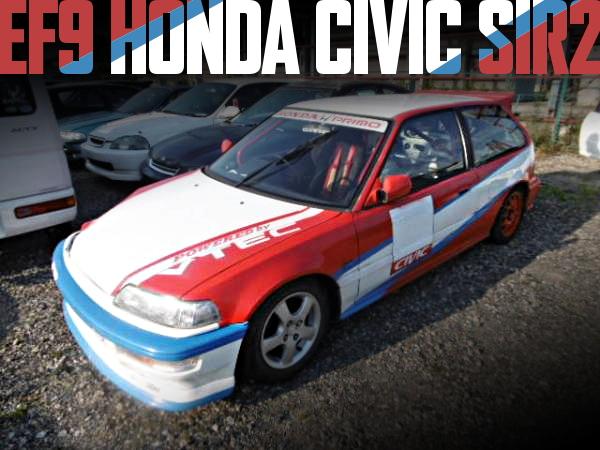 大阪環状族!レーススペック!EF9型シビックSiR2の部品取り丸車物件を掲載!