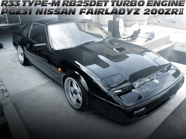 R33タイプM用RB25DETターボエンジン公認!PGZ31フェアレディZ・200ZRⅡの国内中古車を掲載!