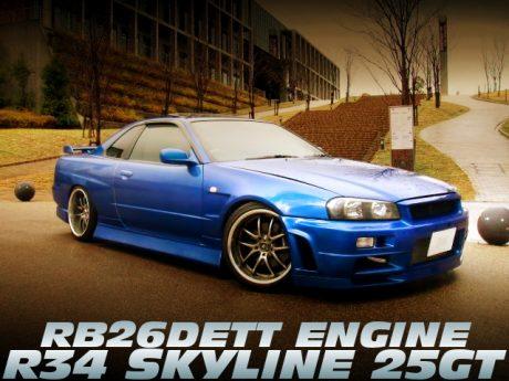 GT-Rフェイス化!RB26DETTエンジン移植!R34スカイライン25GTの国内中古車を掲載!
