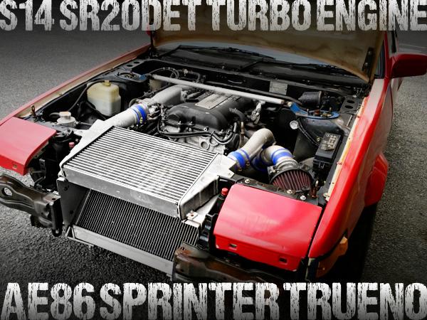 S14前期SR20ターボエンジン移植!インタークーラーVマウント!ドリフト用AE86トレノの国内中古車を掲載