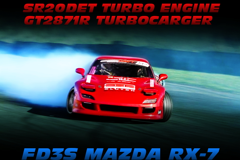 SR20DETエンジンGT2871RタービンNISTUNE制御!FD3S型マツダRX-7タイプRのイギリス中古車を掲載!