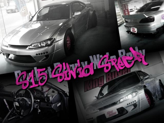 TRA京都RocketBunnyワイド仕上げ!S15日産シルビア・スペックRの中古車を掲載