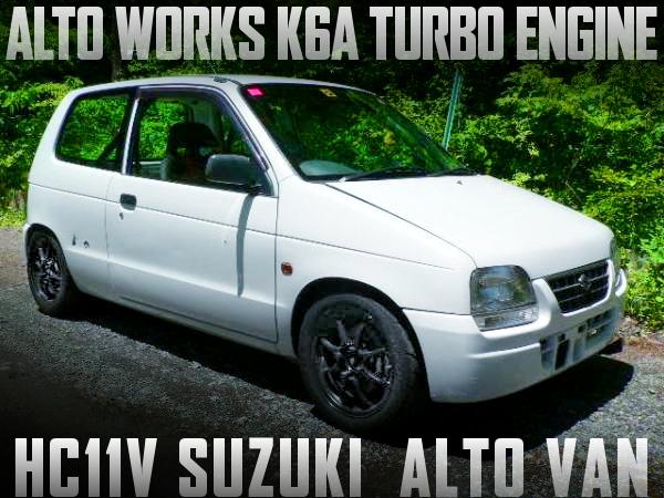 アルトワークス用K6Aターボエンジン搭載!スズキスポーツタービン&CPU制御!HC11V型アルトバンの国内中古車を掲載!