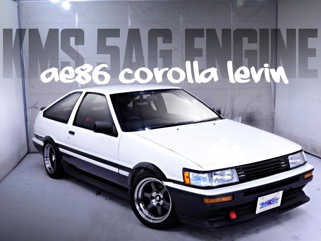 改造費700万円!KMS製5AGエンジン搭載!クロスMT組み合わせ!AE86型カローラレビンGTアペックスの国内中古車を掲載