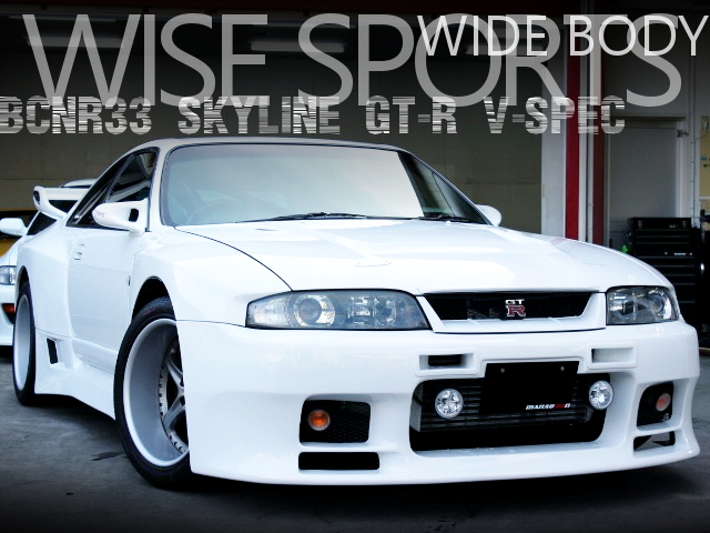 ワイズスポーツJGTCワイドボディルック!RB26改2.7Lエンジン!R33スカイラインGTR Vスペックの国内中古車を掲載