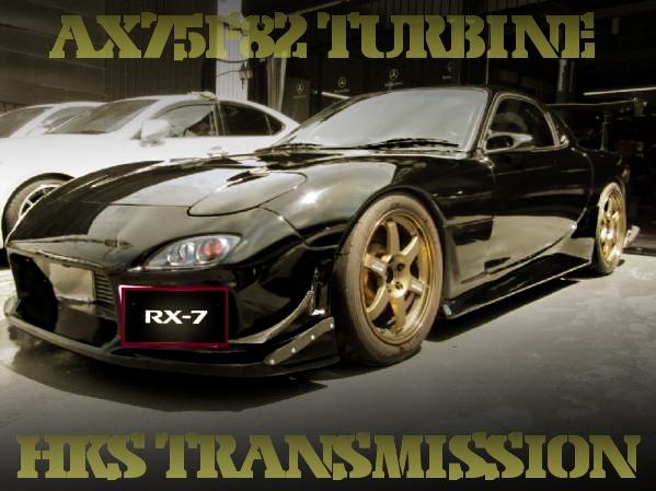 AX75F82タービン!HKSドグ6速シーケンシャル!STACKメーター!FD3S系マツダRX-7の国内中古車を掲載