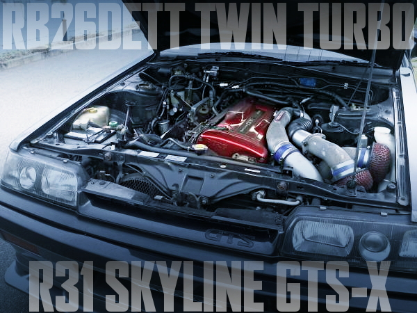 RB26ツインターボVプロ制御!R33用5速MT換装!ブレンボブレーキ!7代目R31スカイライン2ドアGTS-Xの国内中古車を掲載