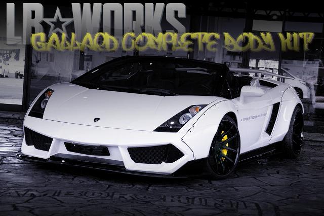LB-WORKSコンプリートワイド仕上げ!ランボルギーニ・ガヤルドスパイダーeギアの国内中古車を掲載