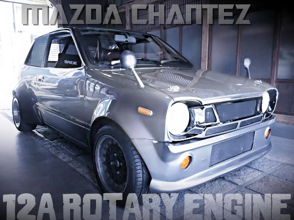 RE雨宮ロータリーシャンテ再現!?ウェーバーダンドラキャブ!12A型ロータリーエンジン搭載!マツダ・シャンテの国内中古車を掲載