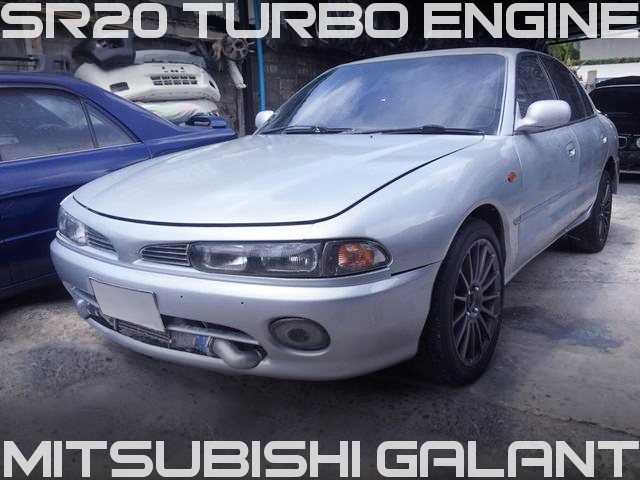 日産SR20DETターボエンジン横置きスワップ!7代目三菱ギャラン4ドアセダンのタイ中古車を掲載