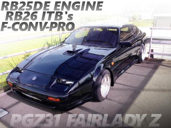RB25DEエンジンスワップ!RB26用6連スロットル装着!V-PRO制御!PGZ31日産フェアレディZの国内中古車を掲載
