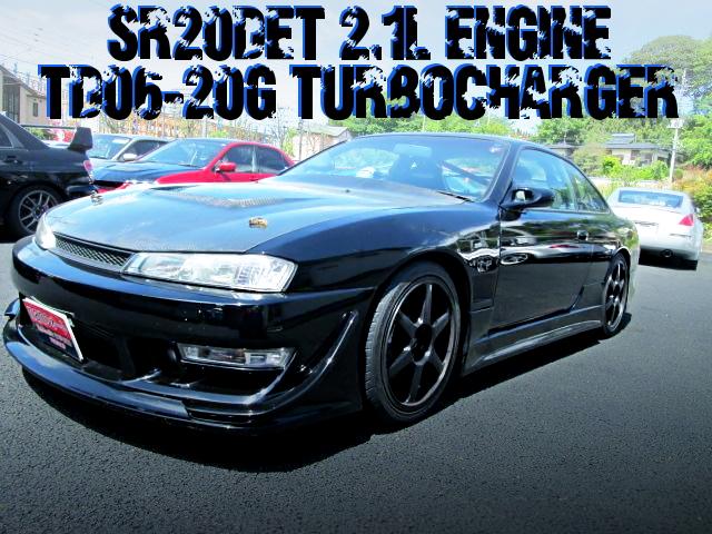 SR20DET改2.1LエンジンTD06-20Gタービン!前後ブレンボ!S14日産シルビアK'sの国内中古車を掲載