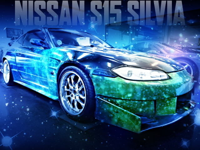 コスモを感じる宇宙仕様!ワイドボディ化!S15型シルビアの国内中古車を掲載