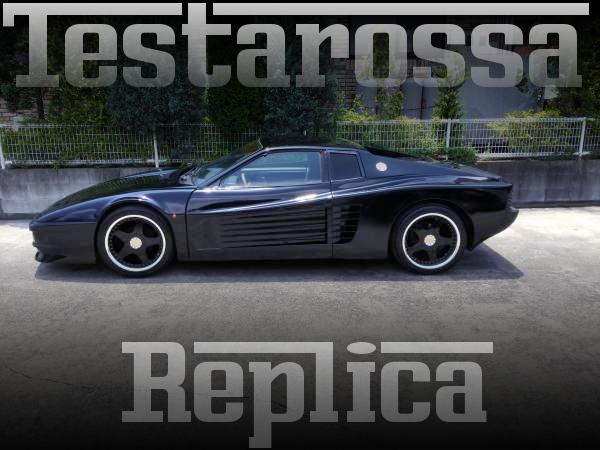 フェラーリテスタロッサレプリカ仕上げ!ポンティアック・フィエロの国内中古車を掲載
