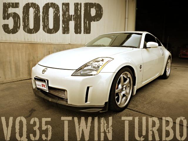 500馬力!改造費600万円!VQ35改ツインターボ!コスワース製ローコンプピストン組み込み!Z33日産フェアレディZの国内中古車を掲載