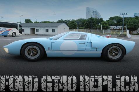 レストア仕上げ!ERAレプリカオートモービル社モデル!フォードGT40レプリカの国内中古車を掲載