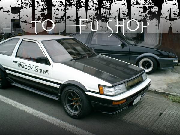 頭文字D「藤原とうふ店」仕上げ!AE86カローラレビンの国内中古車を掲載