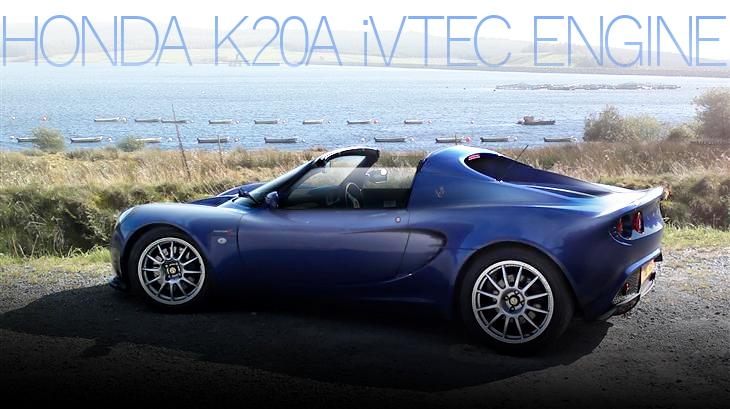 ホンダK20A型i-VTECエンジンスワップHONDATA制御!限定車ロータス・エリーゼS2スポーツ135Rのイギリス中古車を掲載