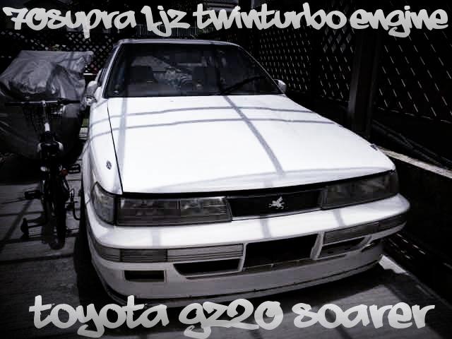 70スープラ用1JZツインターボエンジン5速MT移植公認!2代目GZ20系ソアラの国内中古車を掲載