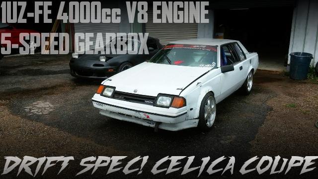 ドリフト仕様!1UZ-FE型V8エンジンスワップ5速MT仕上げ!3代目A60系セリカクーペのアメリカ中古車を掲載