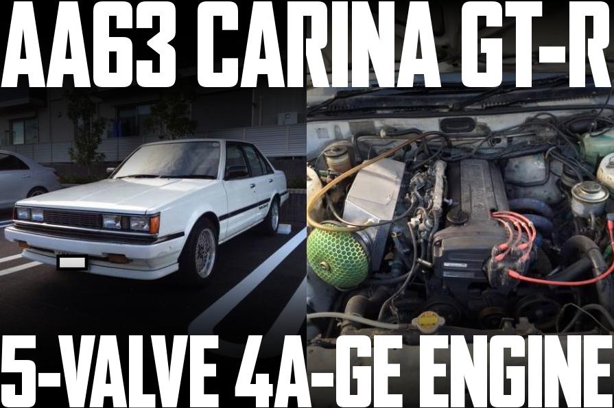 5バルブ4A-GEエンジンスワップ!AE111純正ECU制御!3代目AA63型カリーナ4ドアGT-Rの国内中古車を掲載