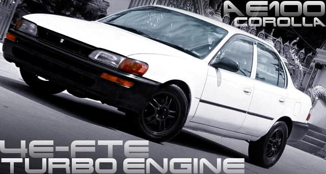 4E-FTE型1.3Lターボエンジンスワップ!7代目AE100型カローラ4ドアのタイ中古車を掲載