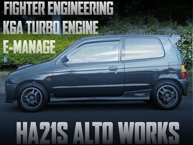 ファイターエンジニアリングK6Aエンジン搭載!eマネージ現車セッティング!HA21S型アルトワークスRS/Zの国内中古車を掲載