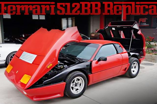 CORSONモーターカー社ボディキット!フェラーリ512BBレプリカ仕上げ!ポンティアックFieroの国内中古車を掲載