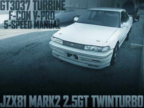 GT3037シングルタービンHKS金プロ制御!5速MT公認!JZX81型マークⅡ2.5GTツインターボの国内中古車を掲載